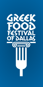 The Greek Festival of Dallas